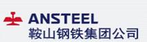 鞍山钢铁集团订购公司视窗乐动体育app官网